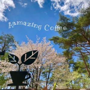期間限定・Amazing Coffee(アメージング・コーヒー