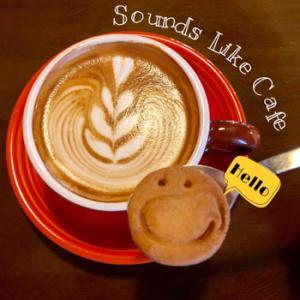 白馬・Sounds like cafe(サウンズライクカフェ)