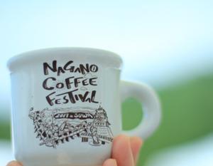 Coffee Festival 2019(長野コーヒーフェスティバル)