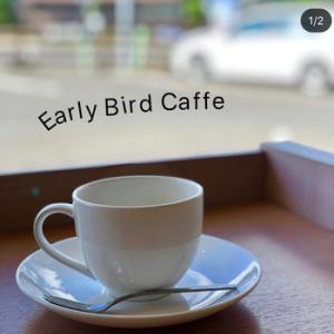 塩尻市・Early bird café(アーリーバードカフェ)三澤珈琲 塩尻店