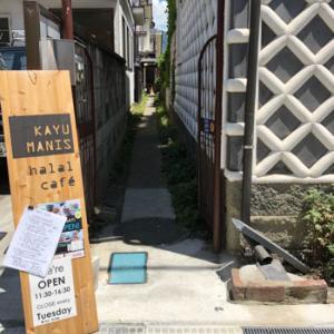 松本市・Kayu Manis Halal Café(カユ マニス ハラル カフェ)