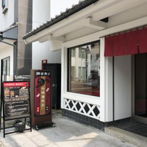 松本市・調合売り七味唐辛子「あまから」