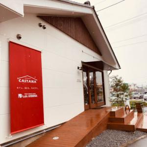 松本市・cafe ANMINA (CAFE&STAY CASTANA)