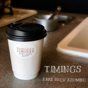 安曇野・TIMINGS BAKE SHOP AZUMINO (プレオープン)