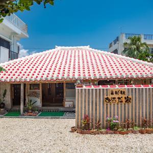■石垣島古民家食堂「あら田家」■ 美崎牛ローストビーフ丼とアーサーそばが美味すぎる