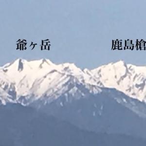 〔今日の北アルプス〕爺ヶ岳と鹿島槍ヶ岳
