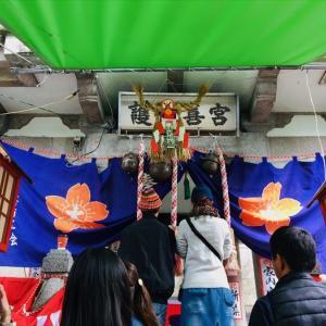 護佐喜御宮の初詣レポ!混雑・駐車場・屋台など@沖縄県名護市の神社