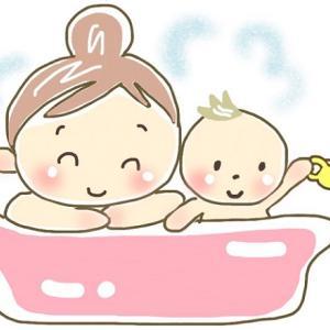 赤ちゃんがお風呂で泣く!ギャン泣き3ヶ月児の理由と我が家の対策