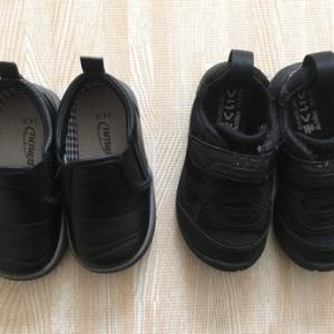 黒い靴の名前つけってどうする?幼稚園靴におすすめの方法5つ!