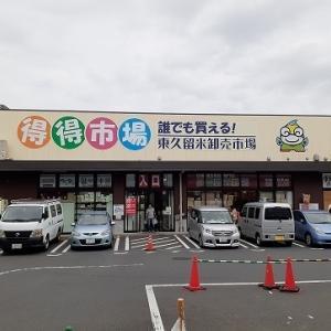 地元めし-2019.9.14