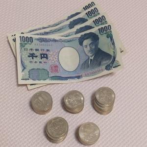 2019年500円玉貯金額