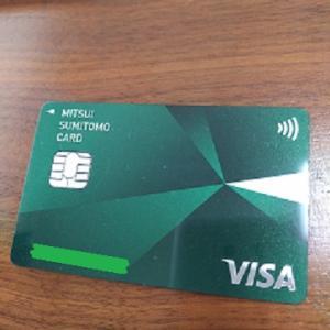 三井住友カード届きました