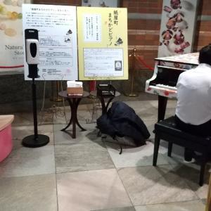 朝ランとまちかどピアノ