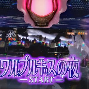 【まどマギ2】2回目のワルプルギスSTART!