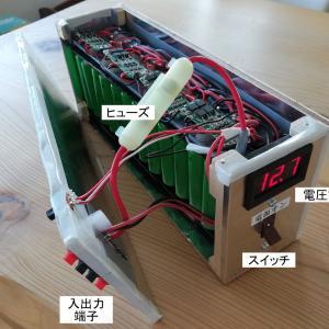 (4)DIYでリチウムイオン蓄電池を作る