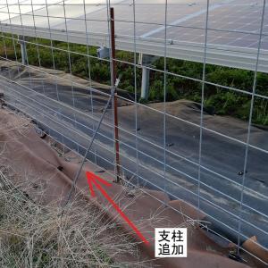 5号基のフェンスを修繕しました
