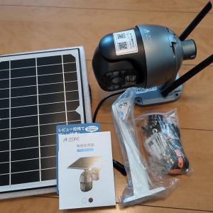 ソーラーパネルとバッテリー付の監視カメラを購入しました