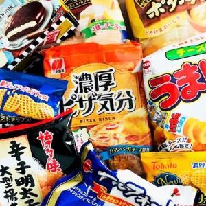【いたってシンプル】お菓子のドカ食いをやめる方法