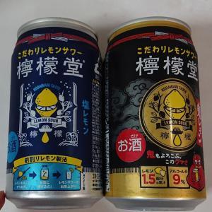 コカ・コーラからお酒が!!&おつまみ菓子♪ヽ(´▽`)/