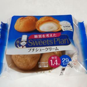 糖質を考えた!プチシュークリーム(´∇`)