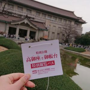 東京国立博物館 高御座と御帳台✨