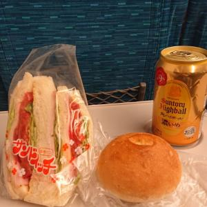 岐阜旅行✨これぞ!ご当地パン屋なのでは(*´-`)