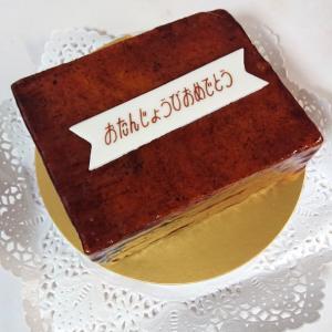 オーボンヴュータン:父、誕生日ケーキを自分で(笑)