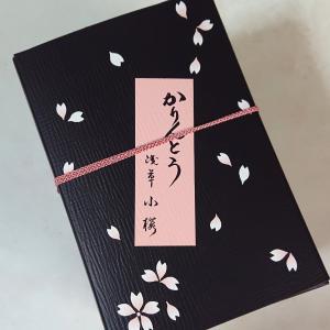日本橋高島屋で買える!リピしまくり和菓子(//∇//)