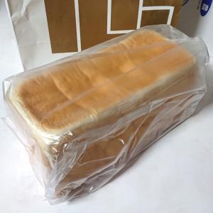 高級食パン♪い志かわパン