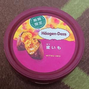 ハーゲンダッツ新商品は秋らしい!:密いも✨