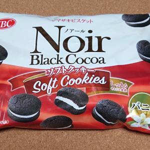 ノアール♪おすすめ!ソフトクッキー!