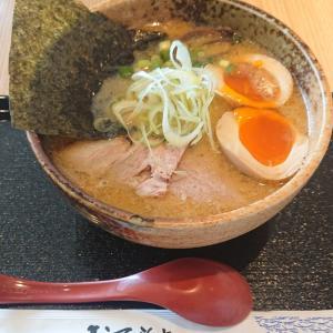 麺や琥張玖: 札幌の味噌ラーメン♪