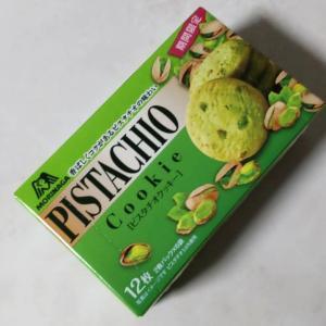 森永!!ピスタチオクッキー(´∇`)
