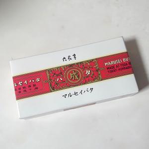 六花亭♪入手困難なマルセイバター