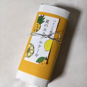 足立音衛門:季節限定✨夏のカクテルケーキ(*´-`)