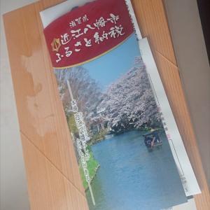ふるさと納税!近江牛のハンバーグ10個(*´-`)