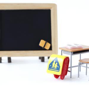 【転勤で小学校を転校】引越し&コロナ禍で子どもの学力を落とさないためには?