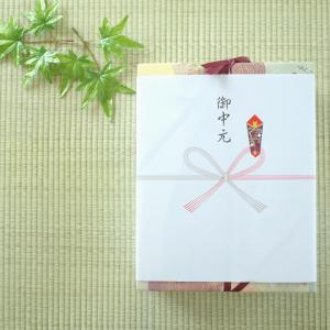 【嵐の相葉くんご実家】桂花楼の餃子が通販で食べられる!ファンへのお中元にも