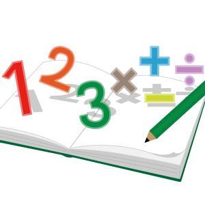 少数のかけ算と筆算が苦手な子への教え方【小学4年生の算数つまずきポイント】