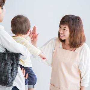 夫の転勤があっても働きたい!転勤族の妻が仕事をするなら資格と子どもの成長が決め手