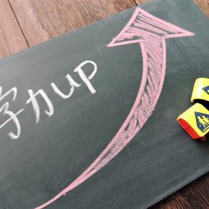 【家庭学習の教材選び】ポピーが人気の理由とは?学習習慣と自信が身につくから