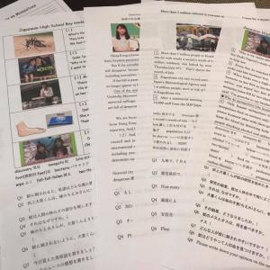 中2ニュース授業:高校生の田上大喜くん、蚊の大発見