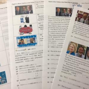 小学生からの英語ニュース〜吉野彰さんノーベル化学賞