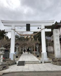 金運神社。パワースポット❢(^^)/