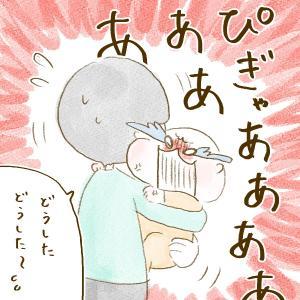 【育児絵日記】渾身のドヤ