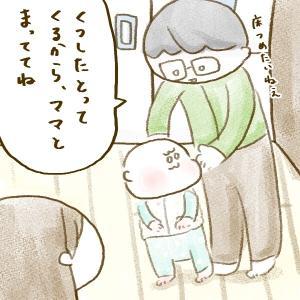 【育児日記】ドアを閉めるともれなくギャン泣きコース