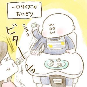 【育児日記】大きいほうがSUKI