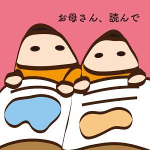 『こころを癒すオススメの本』絵本編