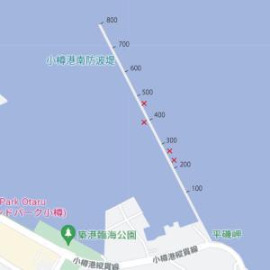 小樽南防波堤 超危険な損傷個所