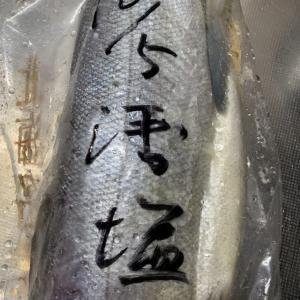 鮭トバ 未来からの贈り物2021
